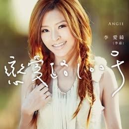 Jennifer Love Lee / Love Road 100 CD