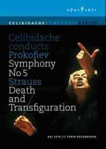 """Jerry Bida Kai command Prokofiev Symphony No. 5, Strauss orchestral """"Death and sublimation"""" DVD"""