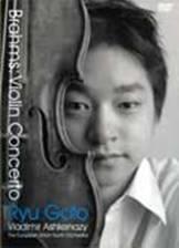 Five & # 23947; Long / Brahms: Violin Concerto DVD