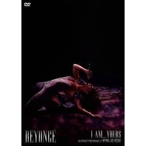 Beyonce Beyonce / belong to you 2009 concert in Las Vegas close contact DVD