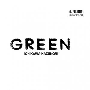 Woolen Akiba Hana Ichikawa Kazunori / GREEN CD