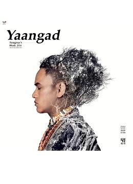 Sang Buyi - Sam Dry [Vinyl LP]