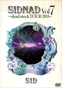 SID / Sidnad Vol 7 -. Rarities Concert 2011 DVD