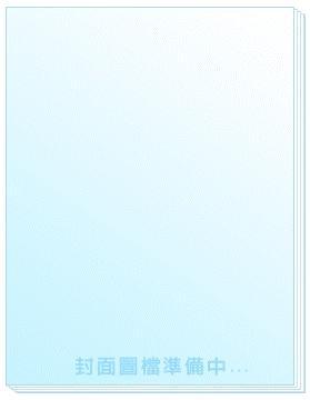 NEWS / White【普通版】CD
