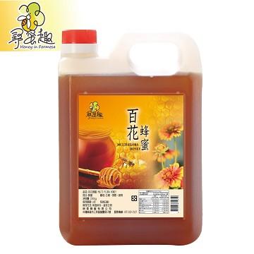 【尋蜜趣】嚴選百花蜂蜜3000g