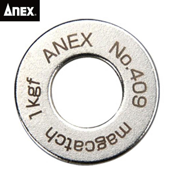 (ANEX)ANEX Super Thin Magnet Ring (409)