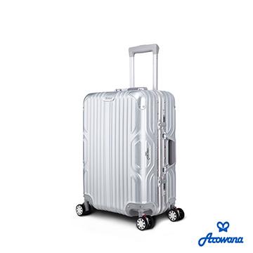 (Arowana)Arowana ultimate Sichuan travel 20-inch three-dimensional brushed aluminum frame shock wheel suitcase / luggage (elegant silver)