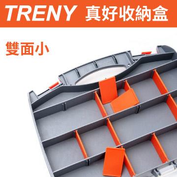 TRENY nice storage box - two-sided small