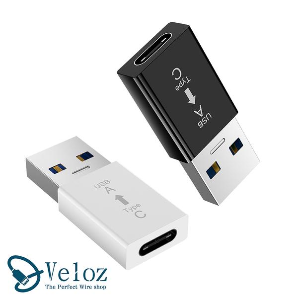 Type-C to USB3.0 mini adapter (Velo-20)
