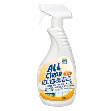 All Clean酵素廚房清潔劑Lite500cc