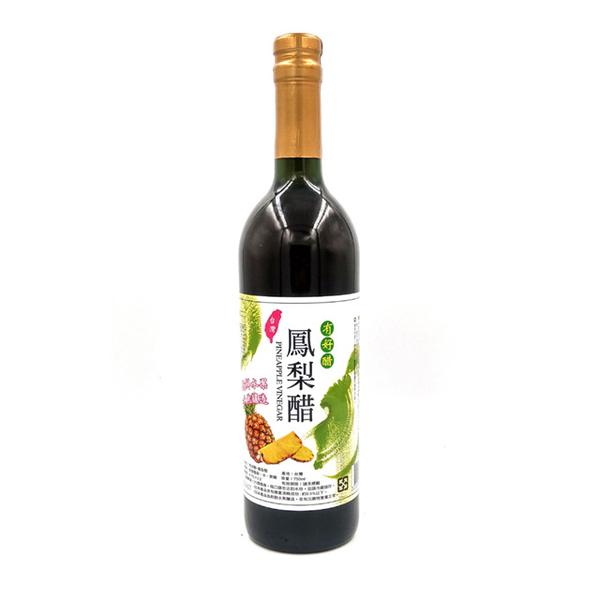 【有好醋】鳳梨醋(750ml)
