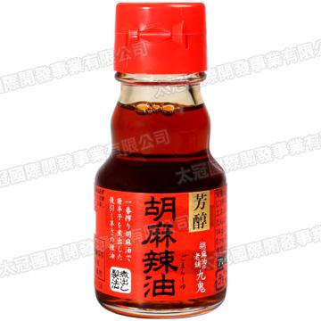 九鬼 九鬼胡麻辣油 (45ml)