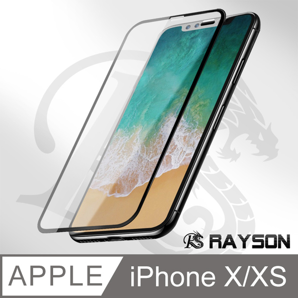 iPhone X / XS 9D mobile phone 9H protection sticker