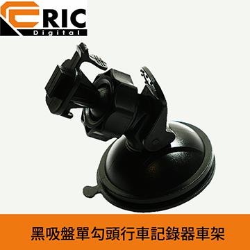Black single hook sucker carriage driving recorder