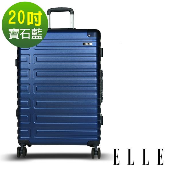ELLE Olivia Series -20 inch loose diamonds sculptured 100% pure PC luggage - Sapphire EL31251