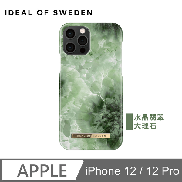 (iDeal Of Sweden)IDEAL OF SWEDEN iPhone 12/12 Pro Nordic Fashion Swedish Popular Phone Case-Crystal Jade Marble