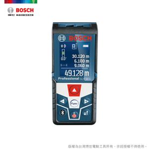 (BOSCH)BOSCH 50 m laser range finder GLM 50 C