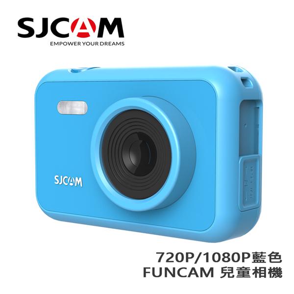 SJCAM FUNCAM Children\'s camera _ blue version