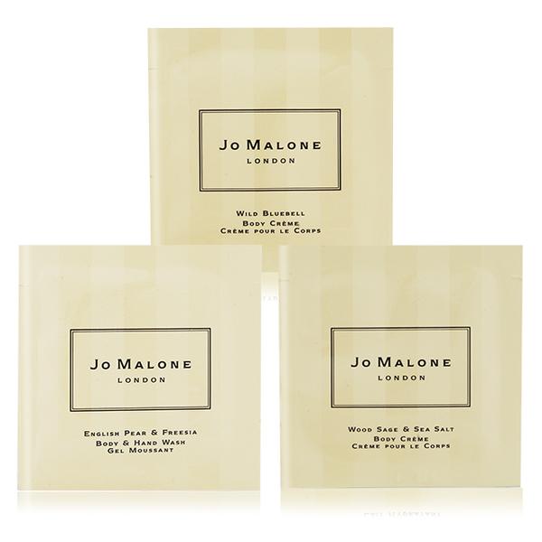 Jo Malone 英國梨潔膚露+鼠尾草潤膚霜+藍風鈴潤膚霜(5mlX3)