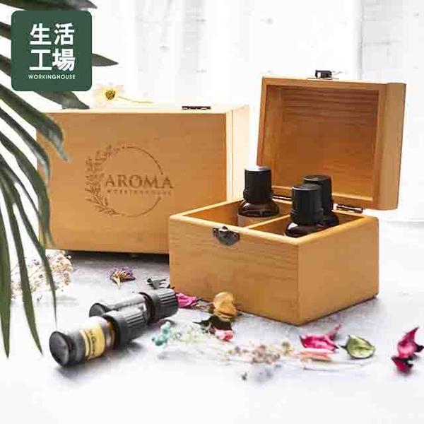 Wooden精油收納盒(小)