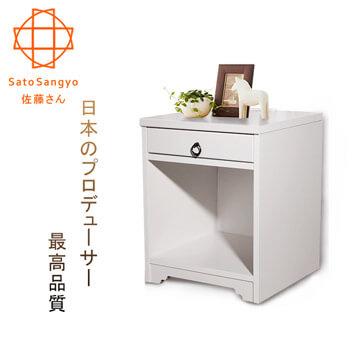 [Sato] ANRI easy life pumping single open side cabinet ‧ width 40cm (plain white)