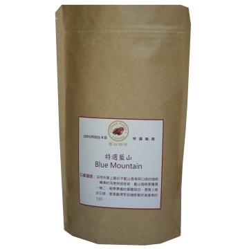 雲谷特選藍山咖啡豆(半磅)227g