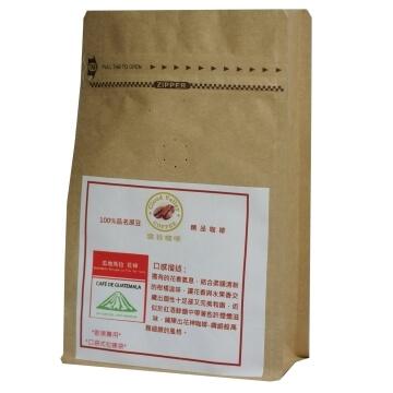 雲谷精品咖啡豆 (瓜地馬拉 花神)半磅227g