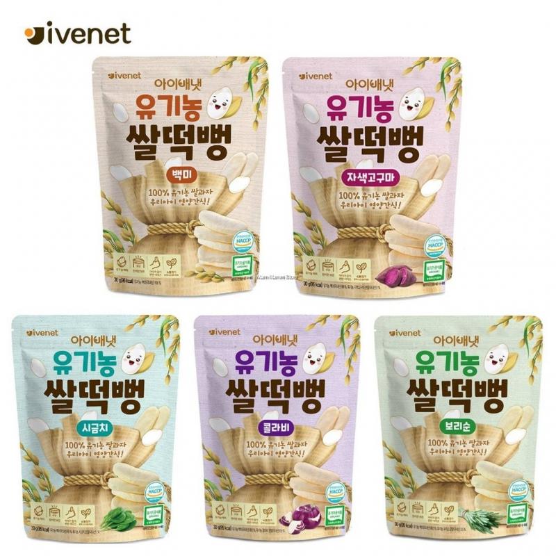 Ivenet Bebe 100% Organic Stick Rice Snack 30g Baby Snack Biscuits 7m+ (Korea Import)