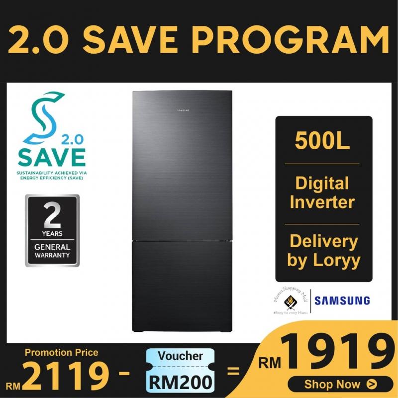 Out of Stock Samsung 500L 2 door Refrigerator Peti Sejuk Bottom Mount Freezer with Digital Inverter RL4003SBABS/ME