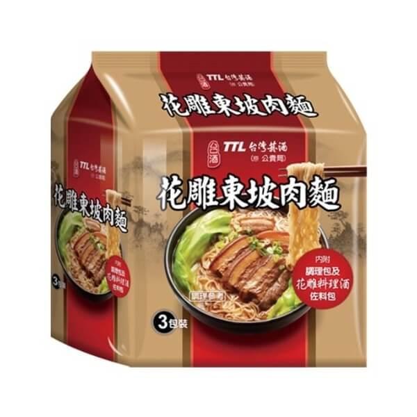 台酒TTL 花雕東坡肉麵(200g x3包/袋)