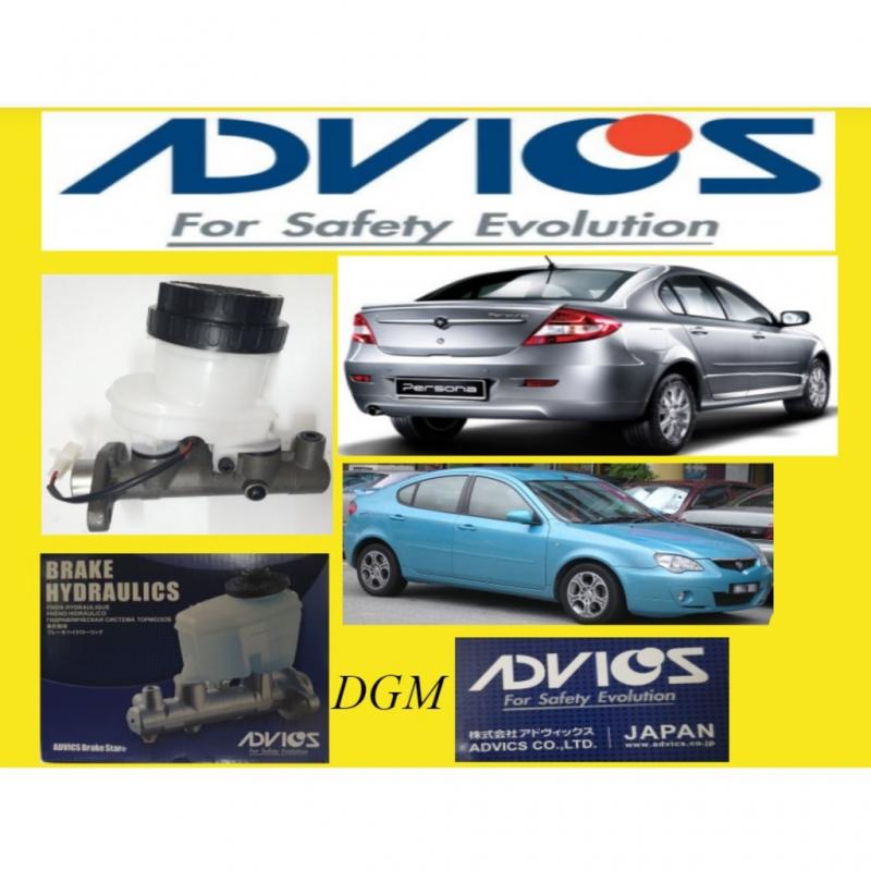 ADVICS JAPAN Proton Gen2 Persona Auto / Manual Brake Master Pump Assy