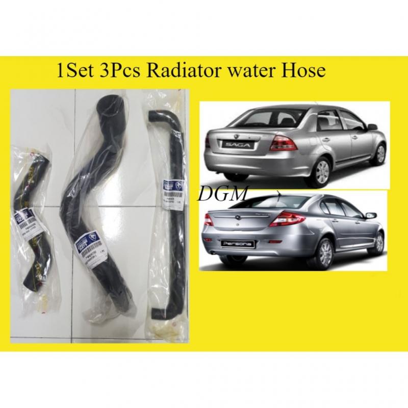 100% Original Proton Saga BLM FL Persona Manual Radiator top & Lower & Water By Pass Hose 1Set 3pcs