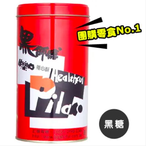[黑師傅] 捲心酥 黑糖 (400g) x5盒