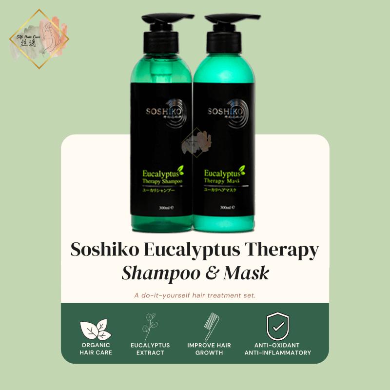 Soshiko Eucalyptus Therapy Shampoo & Mask [STARTER BUNDLE SET]