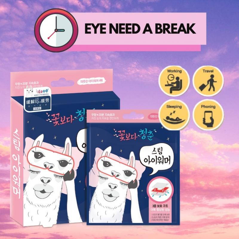 Youth Over Flower - Eye Need a Break Eye Warmer (4 pcs)