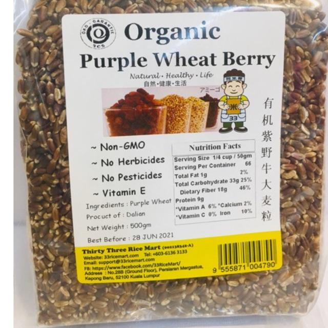 Organic Purple Wheat Berry (500g) 有机紫野牛大麦粒