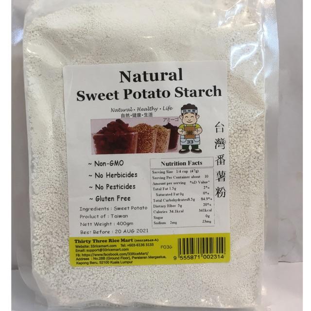 Natural Sweet Potato Starch 台湾番薯粉