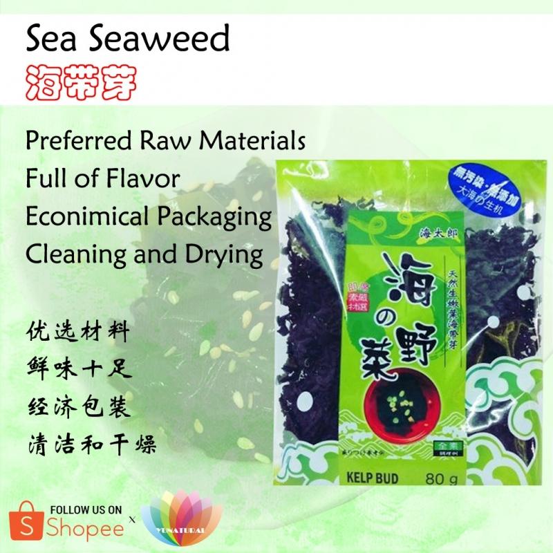 [LOHAS] The Sea Seaweed 海太郎海带芽 80g