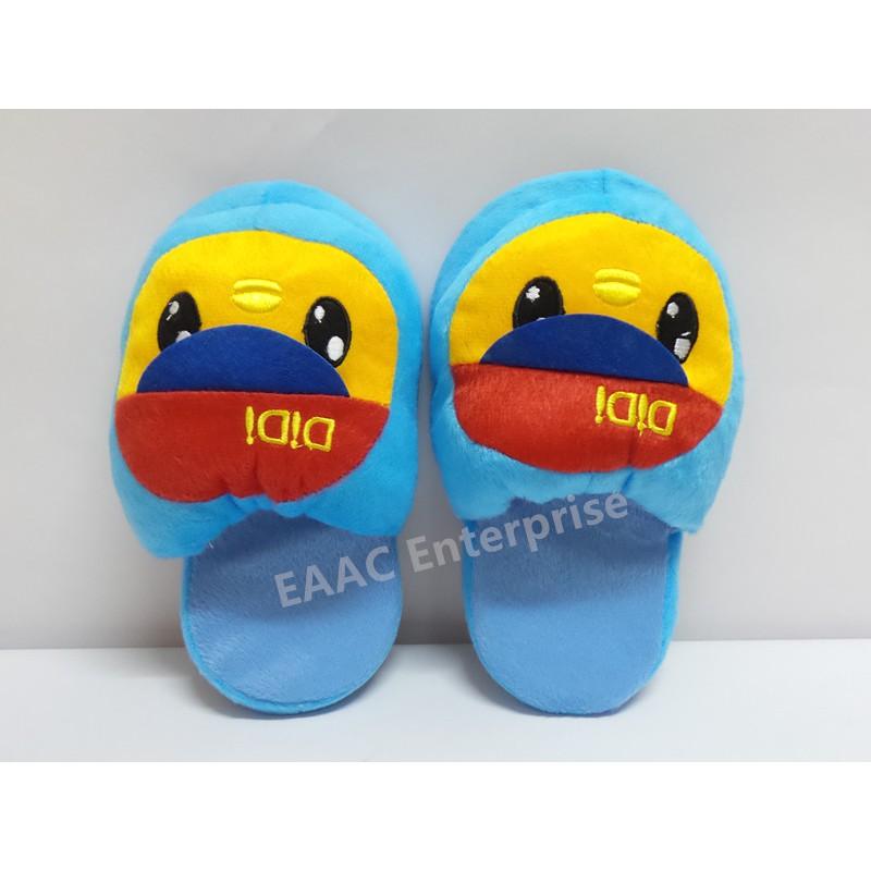 Indoor Didi Cartoon Office Home Bedroom Slippers Sandals Shoes