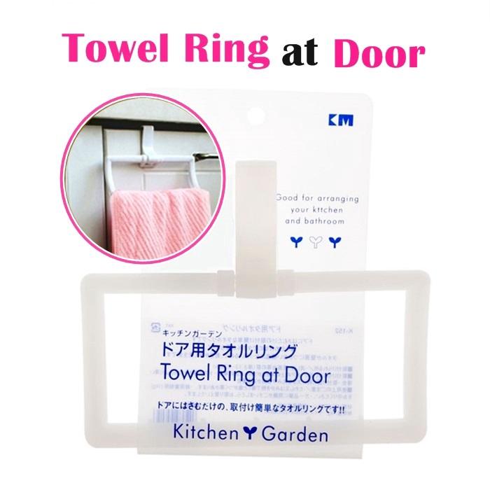 READY STOCK] PENGANTUNG TUALA RAK TUALA Towel Ring At Door Hook