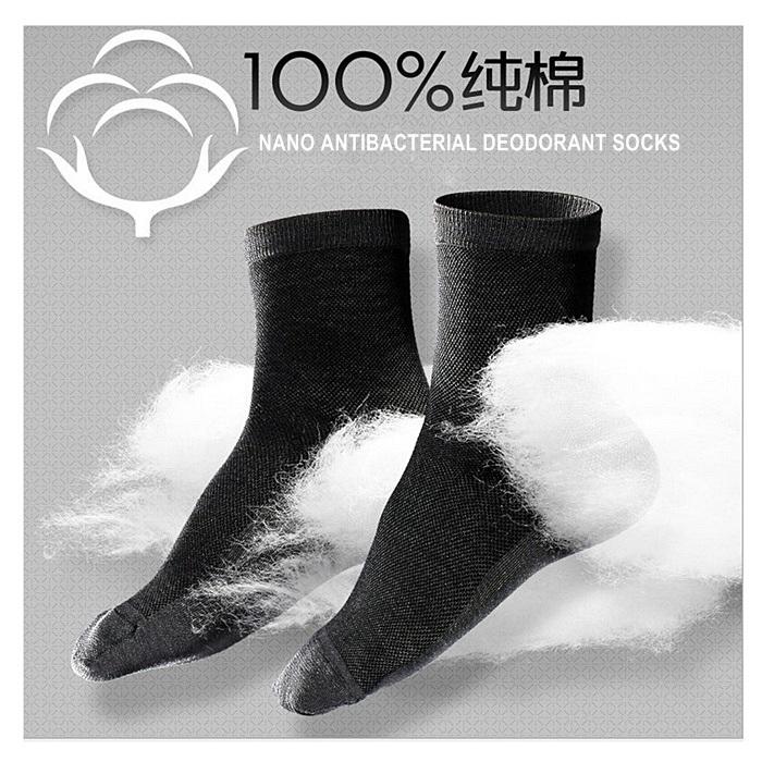 MALAYSIA] SEPASANG STOKIN LELAKI Nano Antibacterial And Deodorant Socks Men\'s Cotton Seasoning Socks Black ColoR