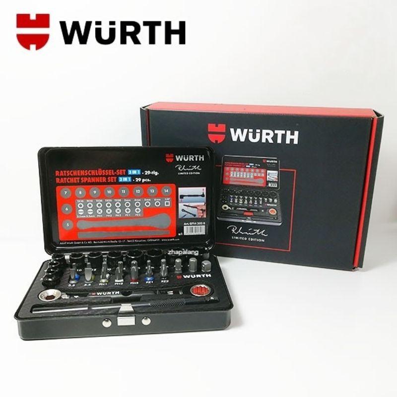 ORIGINAL WURTH GENUINE LIMITED EDITION RWWW2020 RATCHET SPANNER SET
