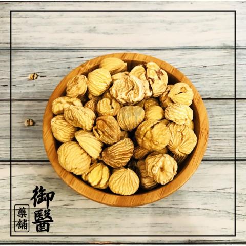 【干果】栗子 Chestnut - 350g