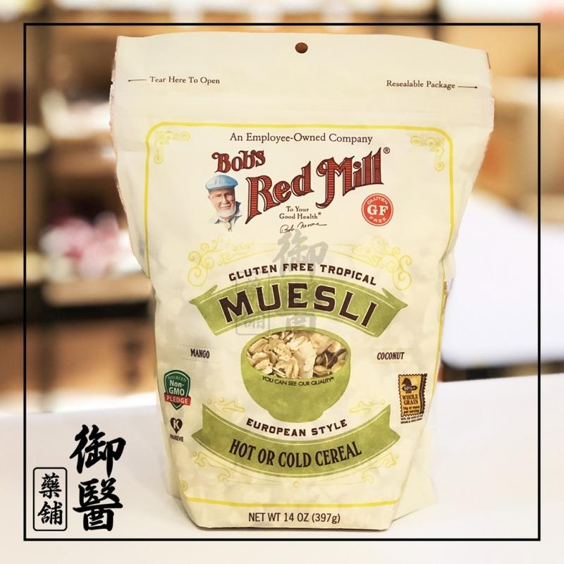 【Bob\'s Red Mill】Gluten Free Tropicana Muesli - 397g