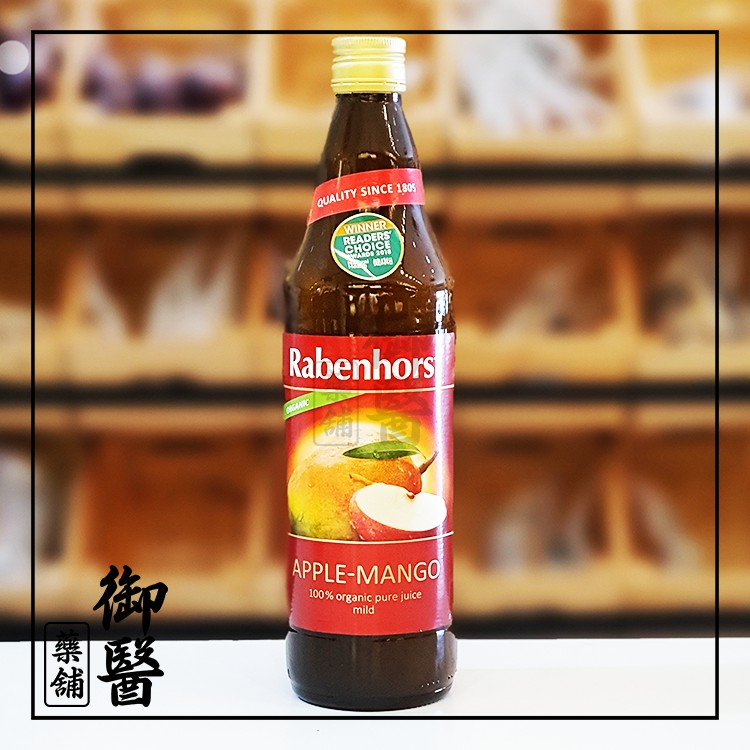 【Rabenhorst】Organic Apple-Mango - 750ml