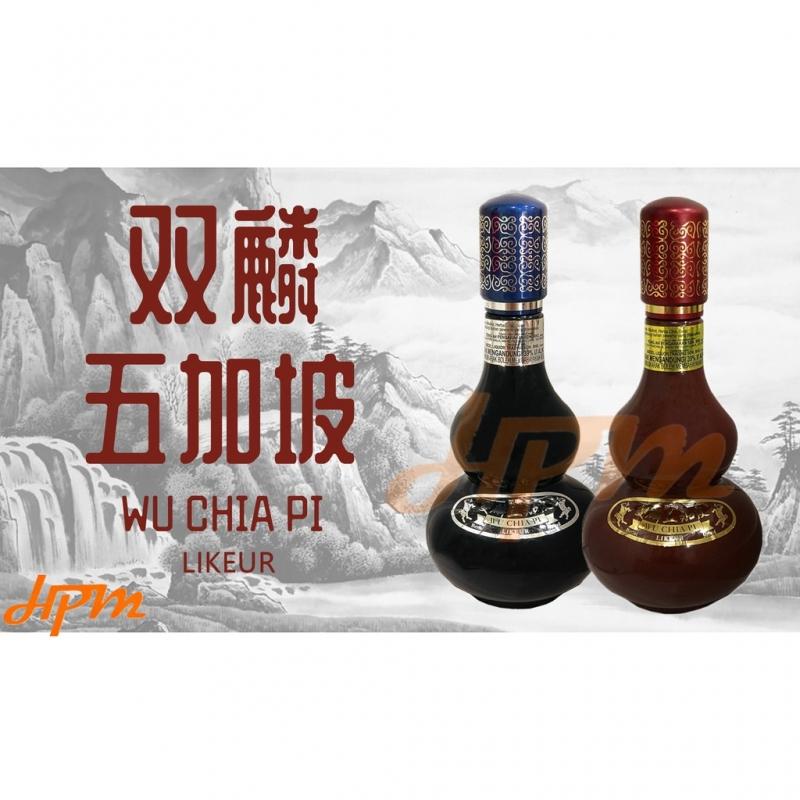 Wu Chia Pi 双麟五加皮 500ml