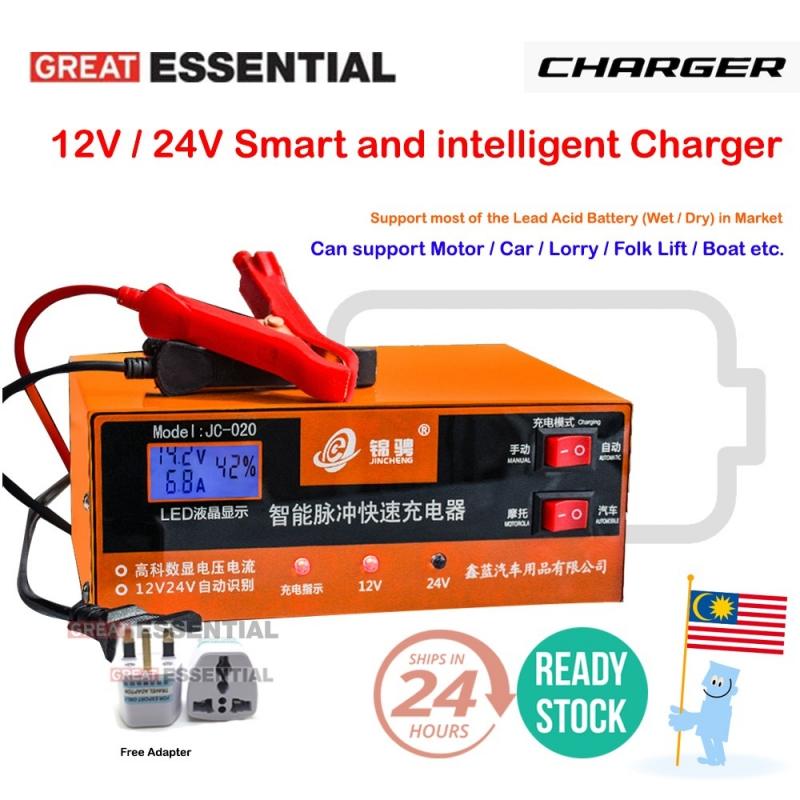 12V 24V Car Battery Charger Motorcycle Lorry Repair Charger / Pengecas Bateri Kereta Motorsikal [Metal Body]
