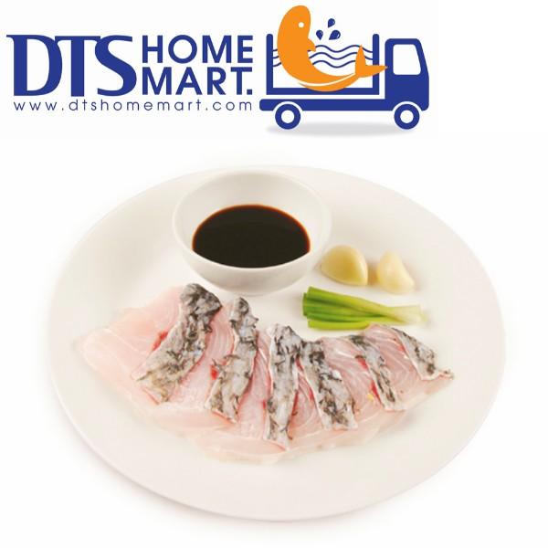 Fish Barramundi Slice 500g 金目鲈小鱼片
