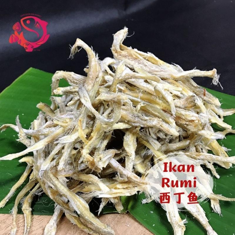 IM004 - Ikan Masin Rumi | Salted Fish | 西丁鱼咸鱼干【1KG】