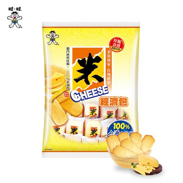 【旺旺】米CHEESE厚脆片經濟包(米果)350g